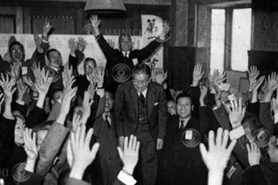 衆議院解散・総選挙の歴史 | 写真素材・ストックフォトのアフロ
