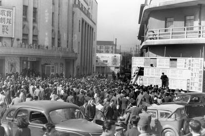 第1次吉田内閣 「新憲法解散」(1947年3月31日)