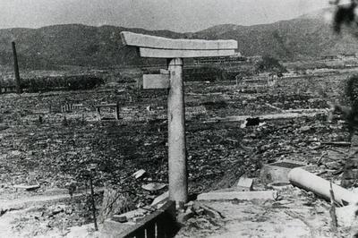 長崎原爆投下(1945年8月9日)