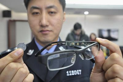 中国 ITカンニング