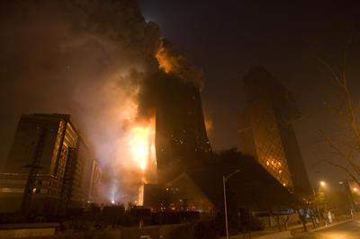 中国国営テレビ付属ビル火災(2009年2月9日)