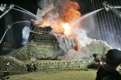 韓国 南大門で火災(2008年2月10日)