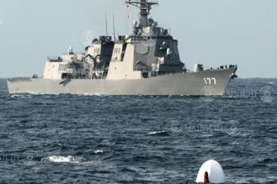 イージス艦衝突事故(2008年2月19日)