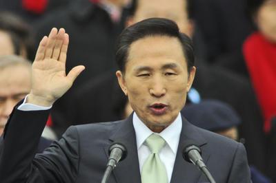 李明博大統領が就任(2008年2月25日)