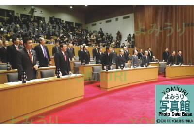 島根県議会で「竹島の日」制定(2005年3月16日)