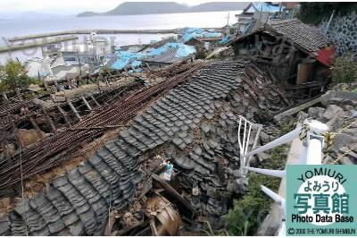 福岡県西方沖地震(2005年3月20日)