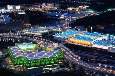 愛・地球博が開幕(2005年3月25日)
