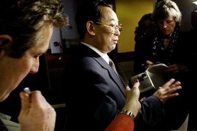 北朝鮮がNPT脱退を宣言(2003年1月10日)