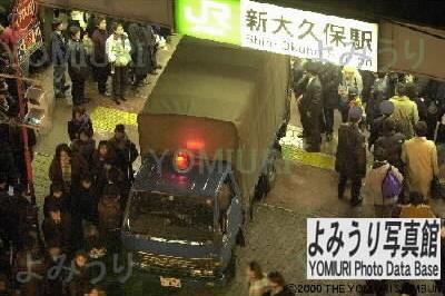 新大久保駅乗客転落事故(2001年1月26日)