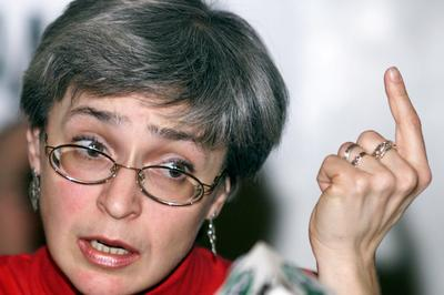 アンナ・ポリトコフスカヤ(ジャーナリスト)