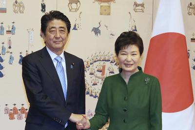 2015/11/2 日韓首脳会談