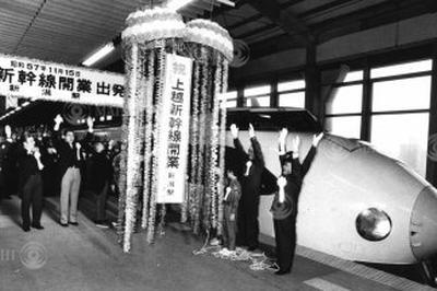 大宮-新潟間上越新幹線開業(1982年11月)
