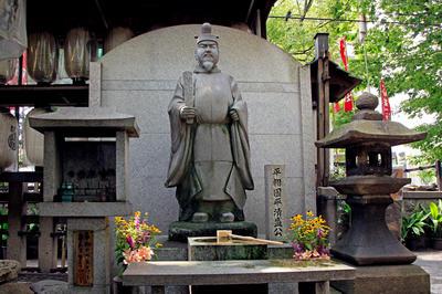 平清盛の別邸: 若一神社(京都府)