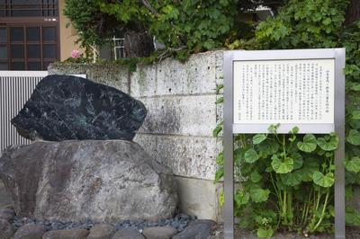 生誕の地(福島県)