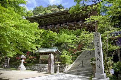 書寫山圓教寺(兵庫県)