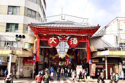 大須商店街(愛知県名古屋市)