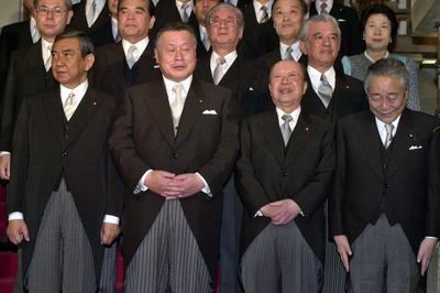 第1次森内閣発足(2000年4月5日)