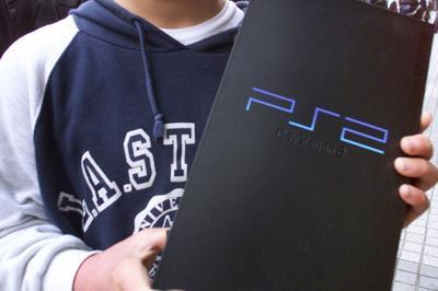 「プレイステーション2」発売(2000年3月4日)