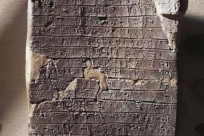 ミノア文明(クレタ文明)|エーゲ文明