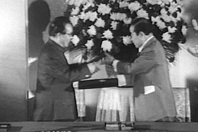 【日中平和友好条約調印】