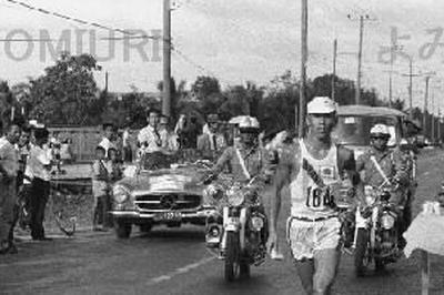 1966年 バンコクアジア大会