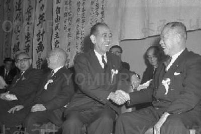 岸信介が再選(1959年1月24日)
