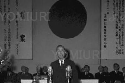 岸信介が新総裁に(1957年3月21日)