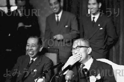 鳩山一郎総裁を信任(1956年4月5日)