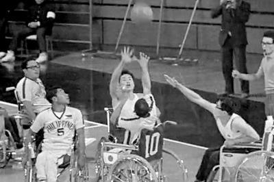 【東京パラリンピック1964】