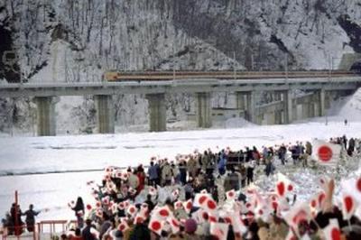 青函トンネル開通(1988年3月)