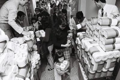 1973年の出来事 | 写真素材・ストックフォトのアフロ