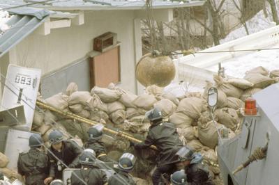 あさま山荘事件(1972年2月)