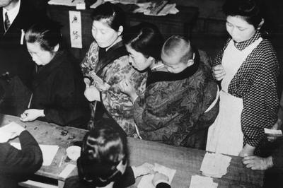 戦後初の総選挙(1946年4月)