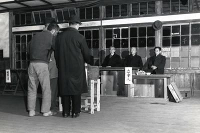 第24回衆議院議員選挙(1949年1月)