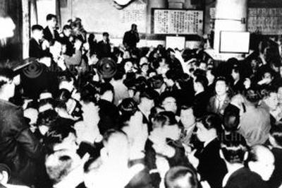 為替レートを1ドル360円に固定(1949年4月)