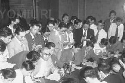 占領政策見直しで、公職追放解除加速(1951年)