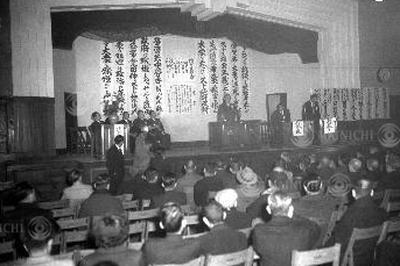 電産・炭労などがストライキ(1952年)