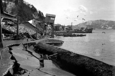 1952年十勝沖地震(1952年3月)