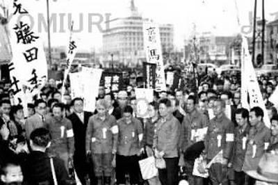中国、ソ連からの引き揚げ再開(1953年)