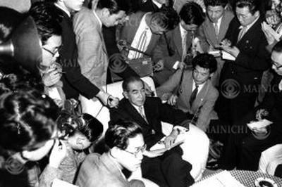 1954年の出来事 | 写真素材・ストックフォトのアフロ