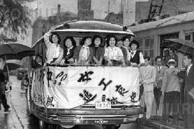 近江絹糸争議(1954年)