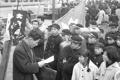 神武景気(1954年)