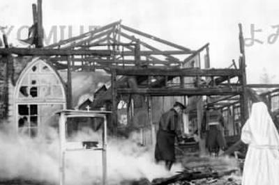 横浜聖母の園の火災で97人焼死(1955年2月)
