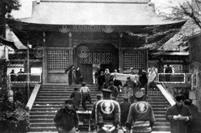 弥彦神社事件(1956年1月)