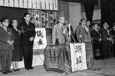 社会党分裂(1959年)