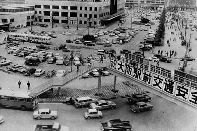 日本初横断歩道橋設置(1963年4月)