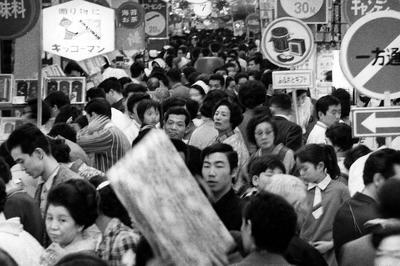いざなぎ景気(1965年)