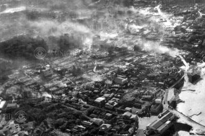 伊豆大島大火(1965年1月)