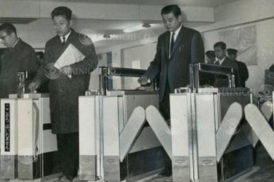 北千里駅で日本初の自動改札機が設置(1967年)