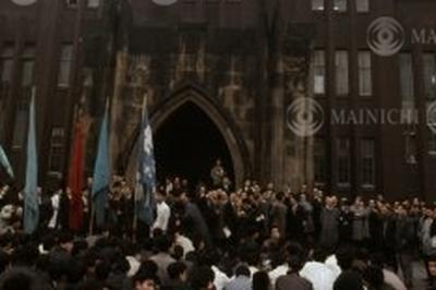 東大紛争(1968年)